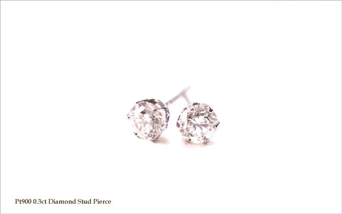 Pt900 プラチナ 計0.3ct ダイヤモンド ピアス