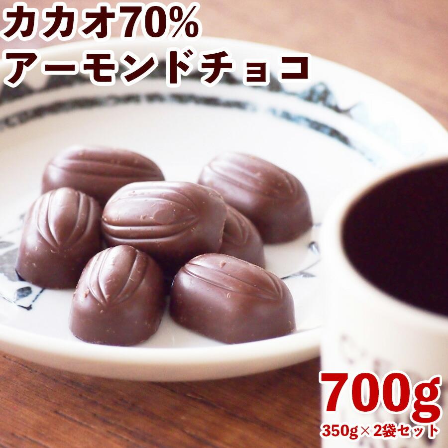 訳ありビスケットチョコ(ダイジェスティブ)500g