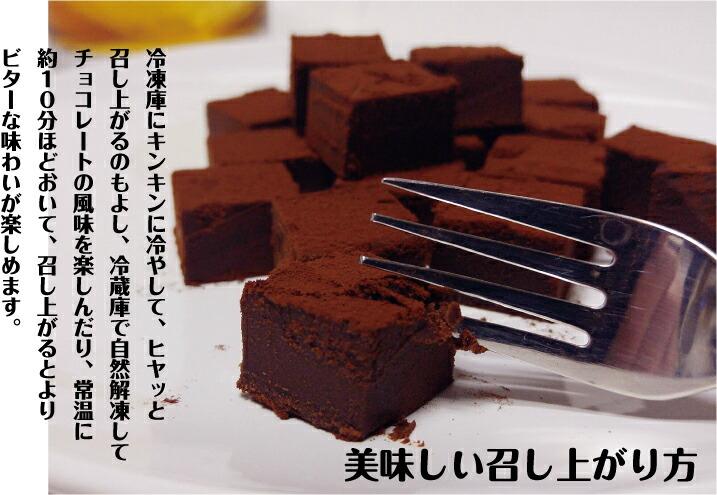 エキストラダーク生チョコレート4