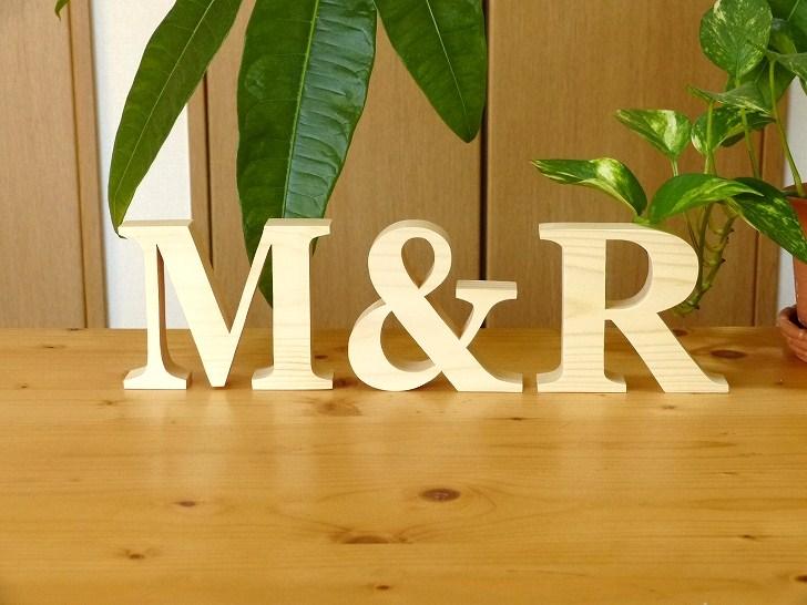 アルファベット文字 パイン材 木製 オブジェ インテリア 英文字 ウエディング 結婚式 ウェルカムスペース