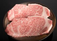 松阪牛サーロインステーキ肉 250g×2枚