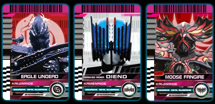 コンプリート セレクション モディフィケーション ディケイドライバー+CSMライダーカード+特典のディエンドカード&カイジンライドカードのセットも付属!!