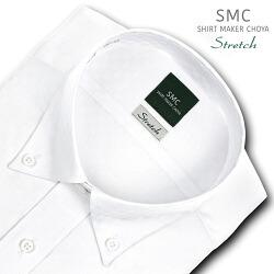 新着商品のシャツ