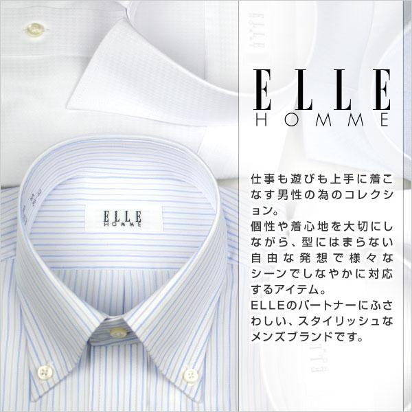 ELLE メイン画像