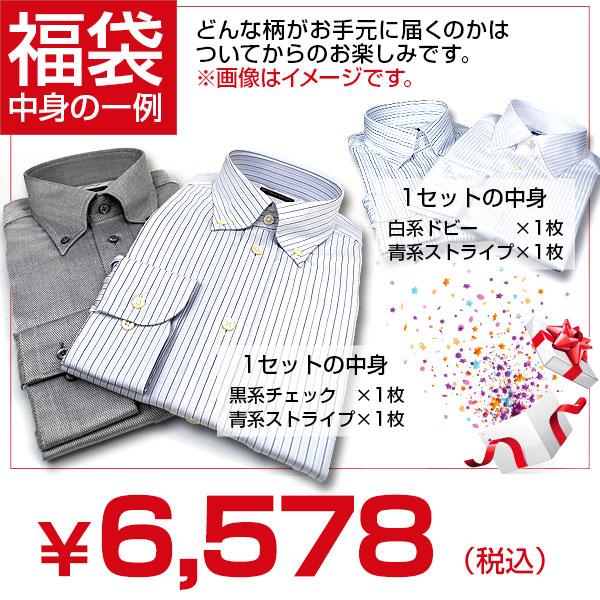 ワイシャツ/ドレスシャツ