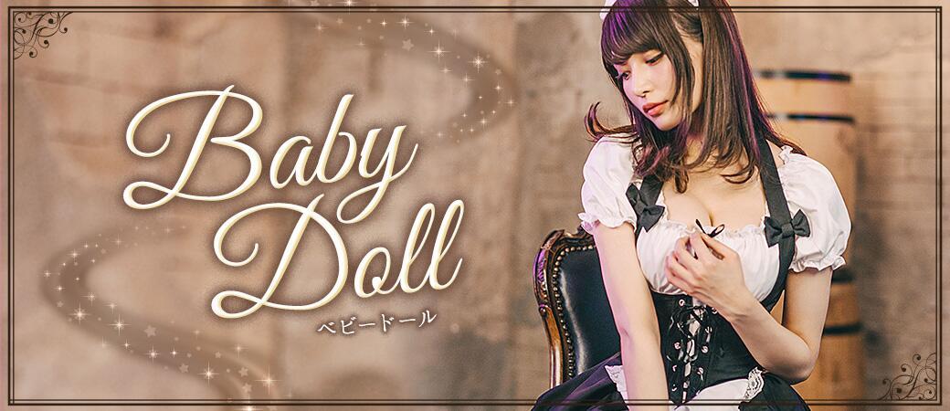 Baby Doll ベビードール