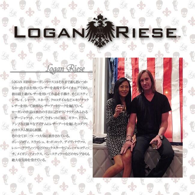 Logan Riese-ローガンリース-