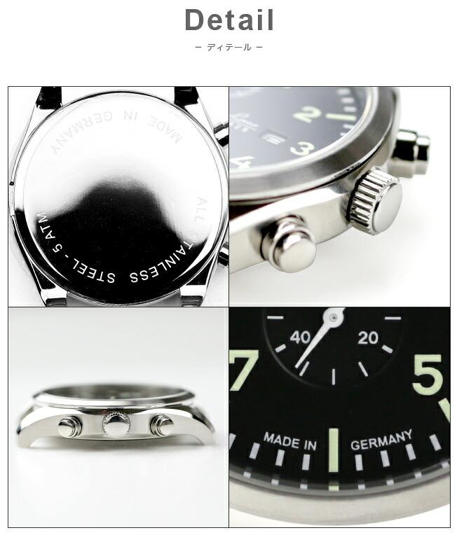 ドイツミリタリー時計Laco(ラコ)