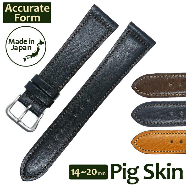 楽天市場 時計 ベルト accurate form アキュレイトフォルム pig skin