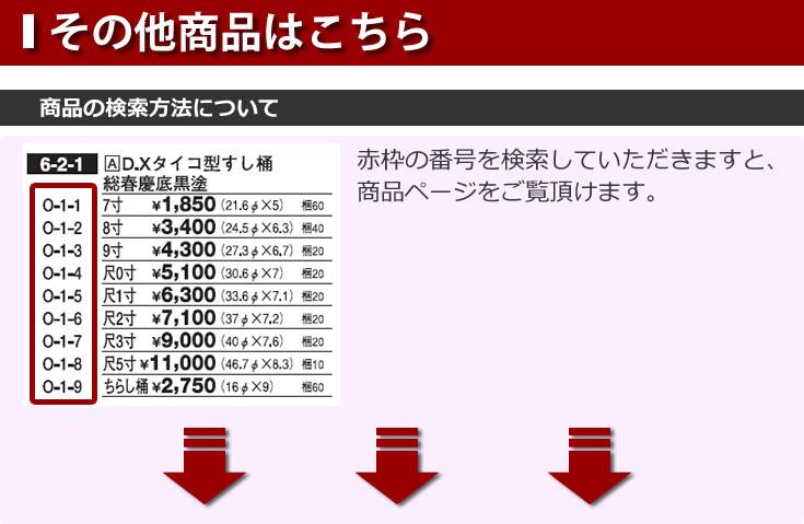 catalog-waka.jpg