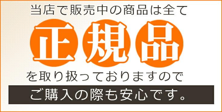 seikihin_common.jpg