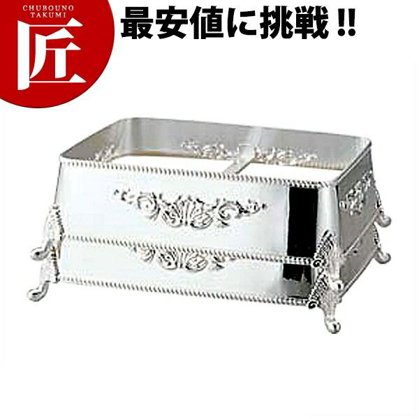 洋白角盆飾台 38インチ用【業務用プロ道具 厨房の匠】