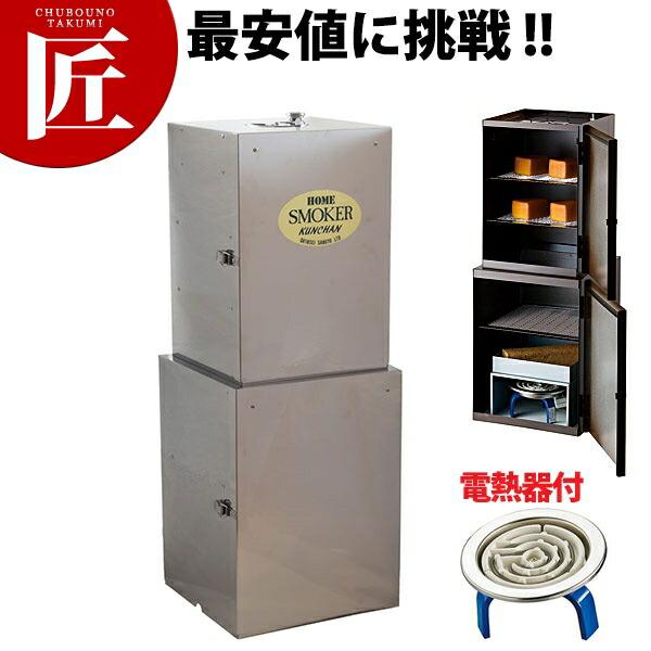 KUNCHAN(くんちゃん)【業務用プロ道具 厨房の匠】