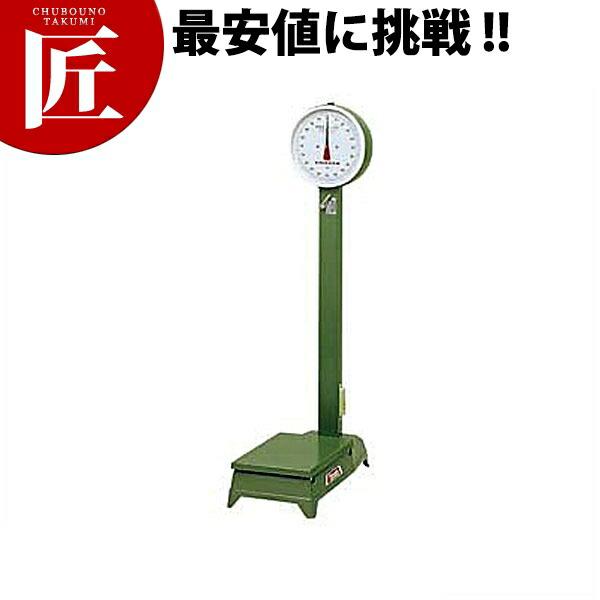 ヤマト 自動台秤 中型 D-50M 50kg【業務用プロ道具 厨房の匠】