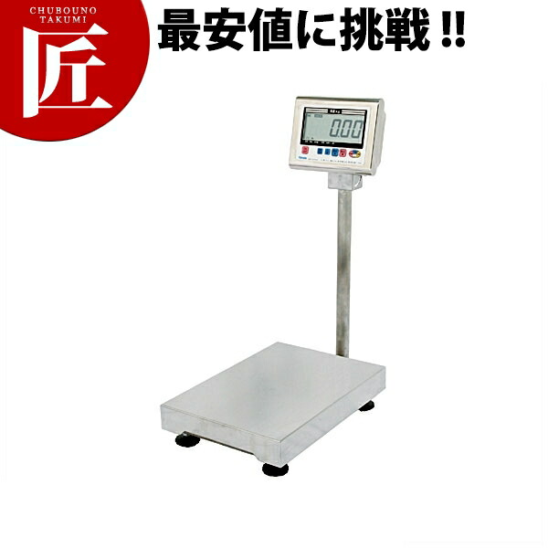 ヤマト デジタル台秤 DP-6700K 150kg【業務用プロ道具 厨房の匠】
