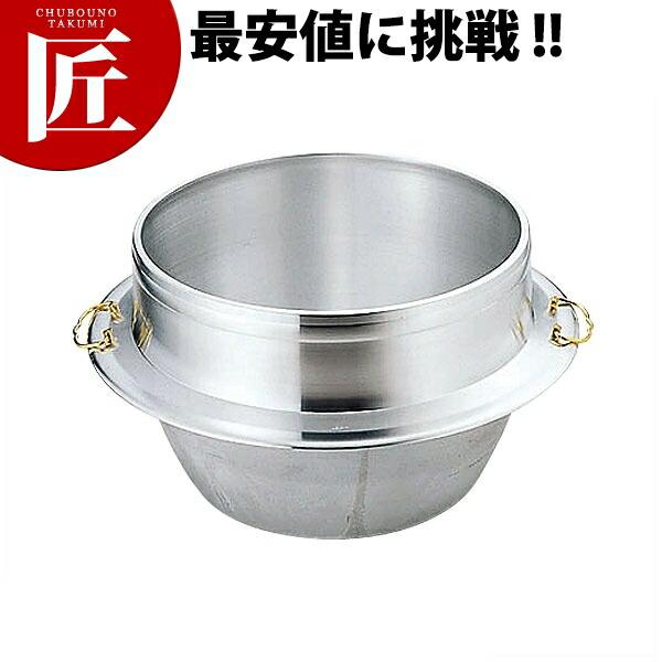 キング 釜 カン付 36cm(5.2升)【業務用プロ道具 厨房の匠】