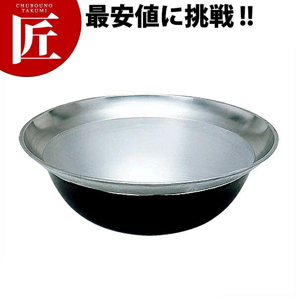 平がま 105cm(234L)【業務用プロ道具 厨房の匠】