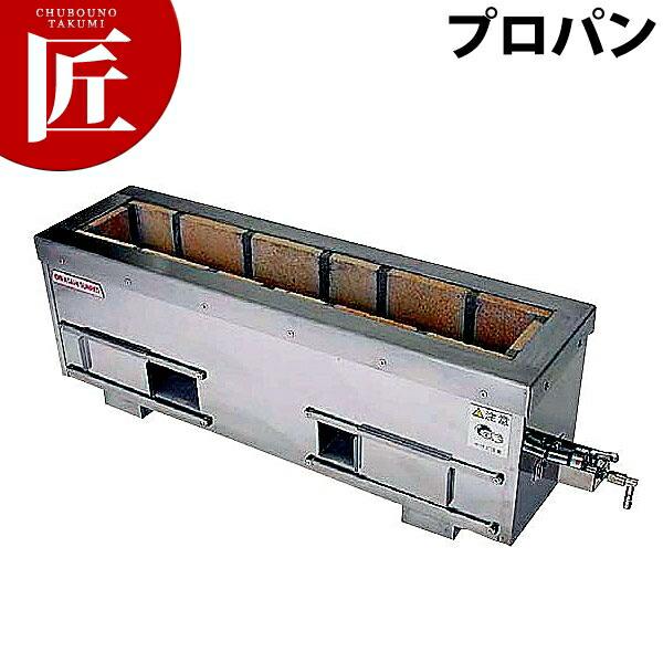 耐火レンガ木炭コンロ(火起しバーナー付) SC-6022-B LP【業務用プロ道具 厨房の匠】