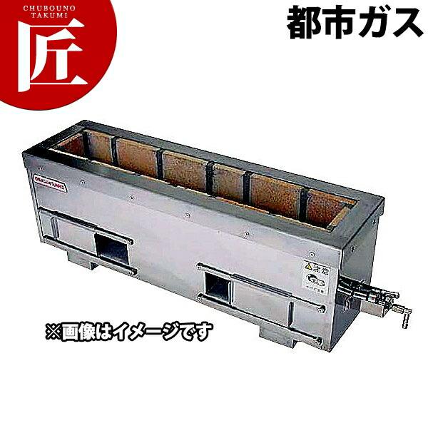 耐火レンガ木炭コンロ(火起しバーナー付) SC-9022-B 12・13A【業務用厨房機器のキッチンマーケット】