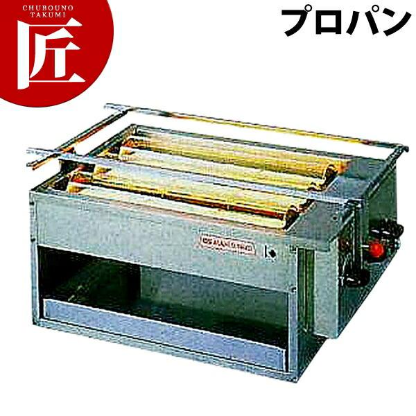 アサヒ 黒潮3号 SG-18K LP【業務用プロ道具 厨房の匠】
