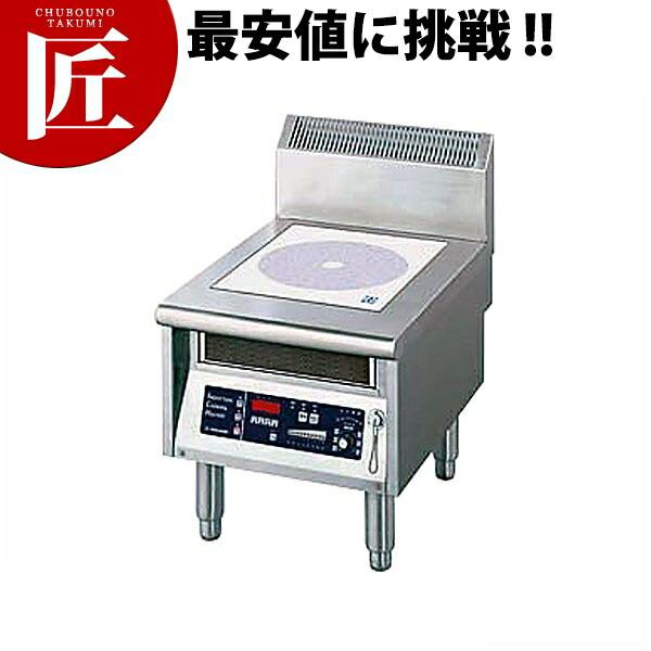 電磁調理器ローレンジタイプ MIR-5L【業務用プロ道具 厨房の匠】