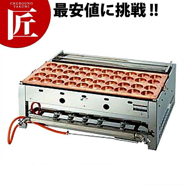 今川焼 ガス台 EGI-28 (7ヶ×4列) 12・13A【業務用プロ道具 厨房の匠】