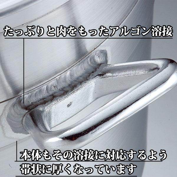 仔犬印(KOINU)の寸胴鍋 KO アルミ製寸胴鍋