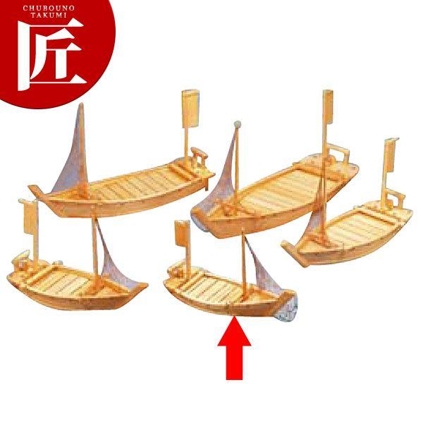 大漁盛込舟 900×290mm【業務用プロ道具 厨房の匠】