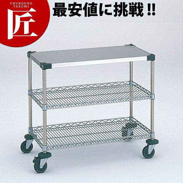 サイドアップエレクター・カート ワーキングカート2型 NWT2CU-S【業務用プロ道具 厨房の匠】