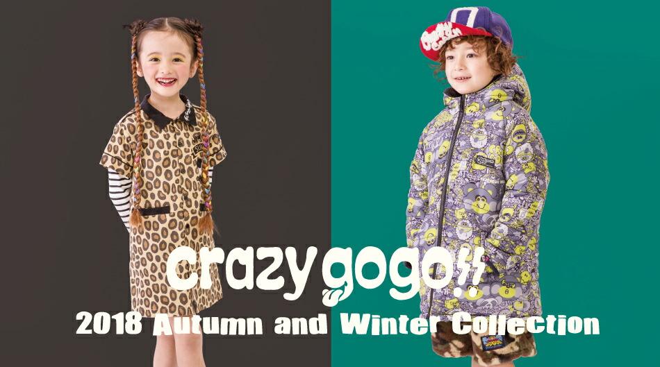 crazy gogo クレイジーゴーゴー