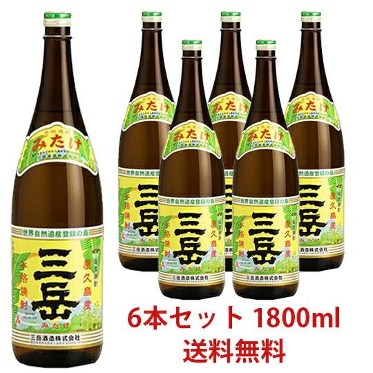【6本セット送料無料】三岳 1800ml