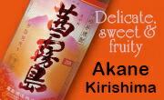 Akane Kirishima