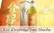 Kin Kirisshima