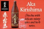Aka Kirishima