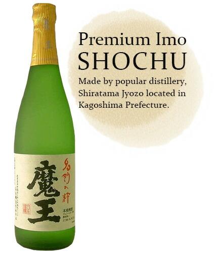 Suntory Mao Shochu