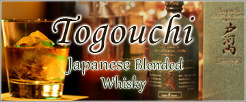 Togouchi Whisky
