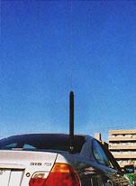 Chutoku Atas 120a Yaesu Musen Auto Active Tuning Antenna