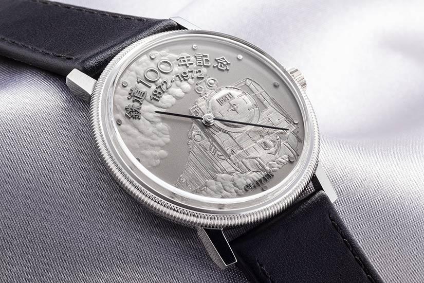 シチズン鉄道100周年記念時計D51 Ref.6700 4-673760-K ステンレス 1972年 7000個限定