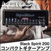 Hughes&Kettner HUK-BS200/H Black Spirit 200 Tシャツ付き ギターアンプヘッド