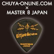 MASTER 8 JAPAN chuya-online オリジナル仕様 ギターピック