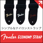 FENDER Economy Strap ギターストラップ