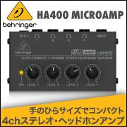 BEHRINGER HA400 MICROAMP ヘッドホンアンプ