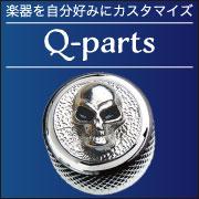 Q-Parts