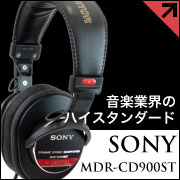 SONY MDR-CD900ST モニターヘッドホン