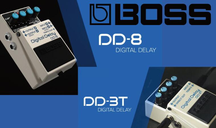 BOSS DD-3T DD-8
