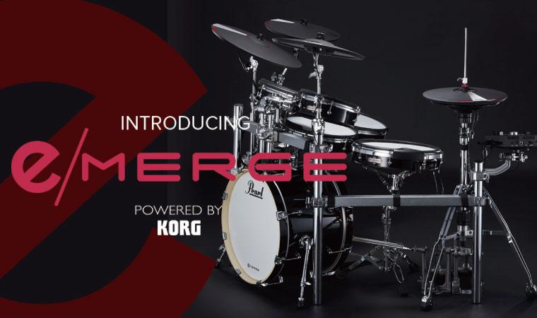 パール 電子ドラムセット e/MERGE コンプリートキット