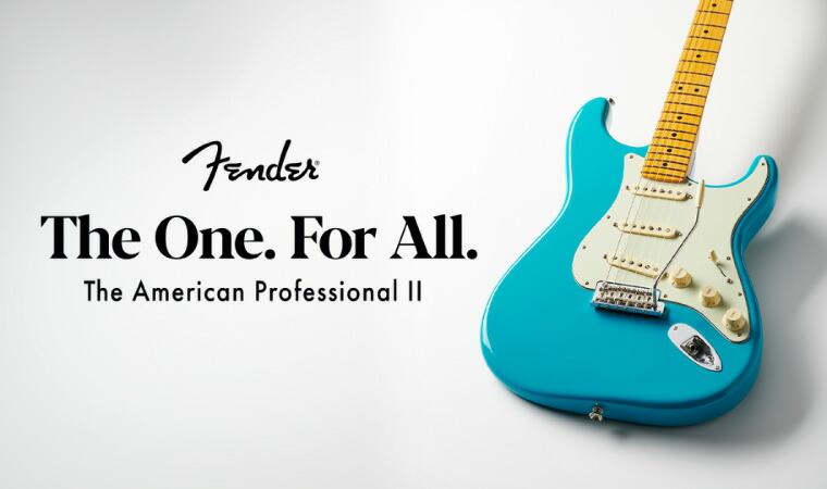 フェンダー アメリカン プロフェッショナル2 シリーズ