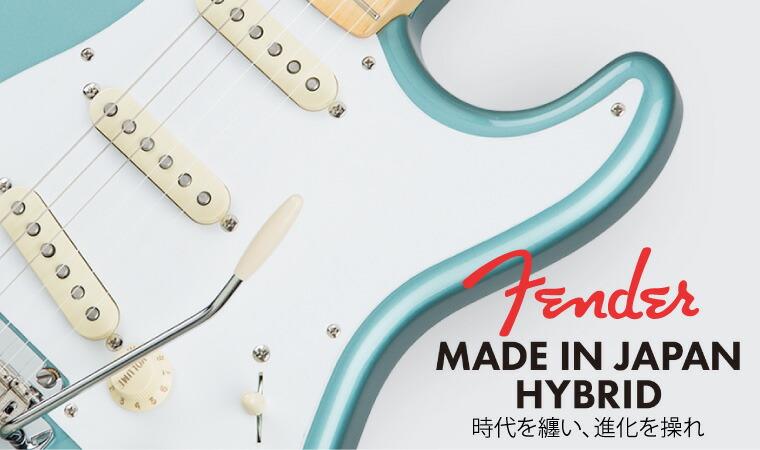 Fender Made in Japan Hybrid