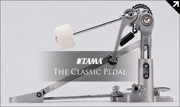 TAMA HP50 The Classic Pedal ドラムペダル