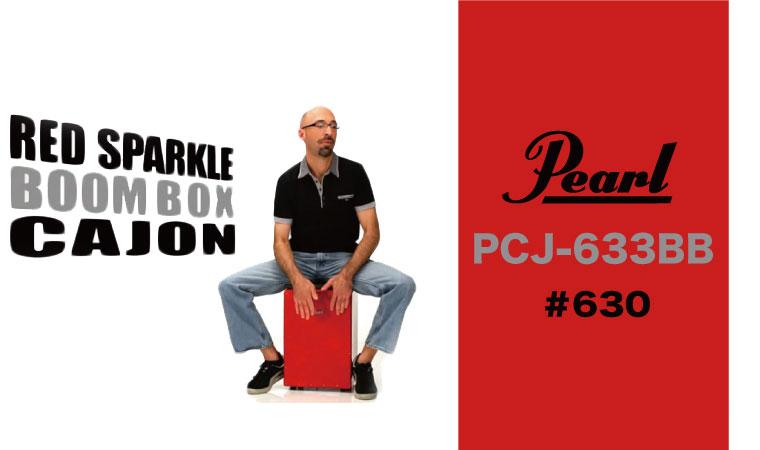 Pearl PCJ-633BB #630 レッドスパークル ケース付き ブームボックスカホン